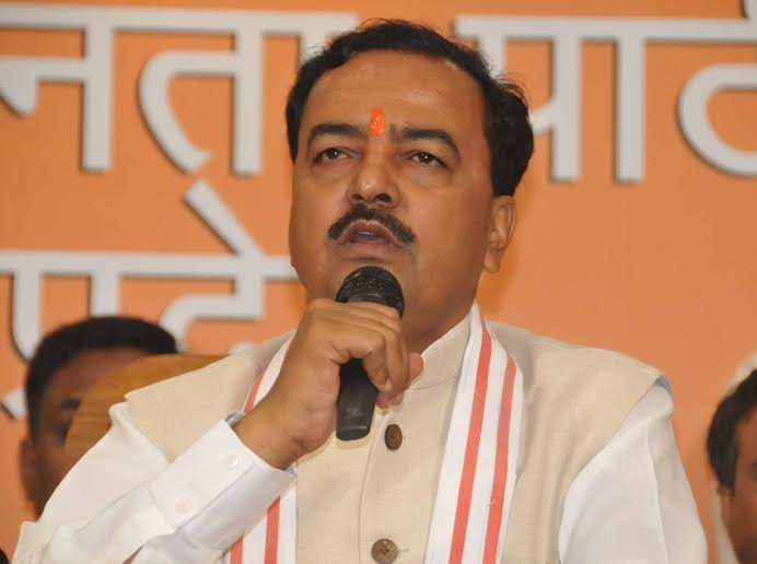 BJP will probe mining scam in UP if comes to power: Keshav