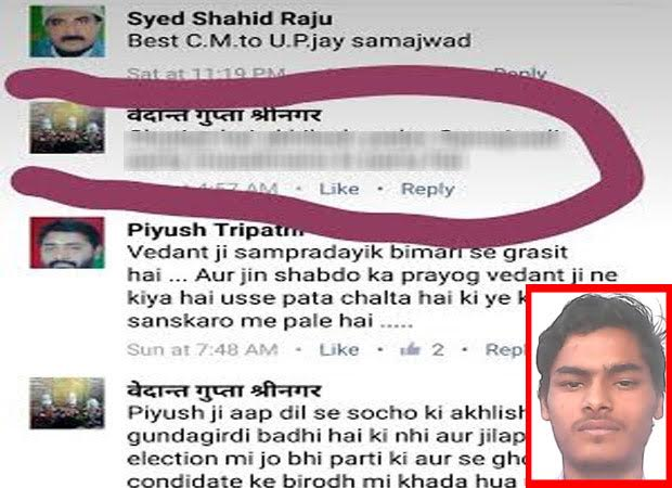 Inappropriate FB comment about UP CM lands student behind bars