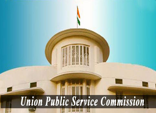 Last date for submitting UPSC CS (pre) application today