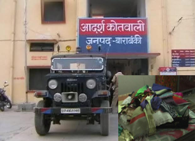 House of chief manager of Bank of India robbed in Barabanki