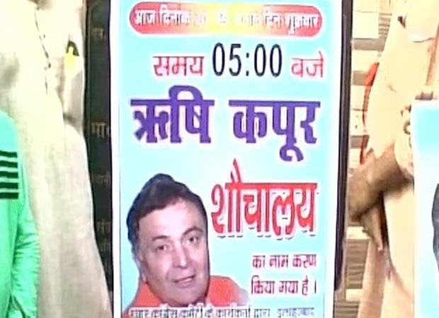 Cong workers name public toilet after Rishi Kapoor in Allahabad