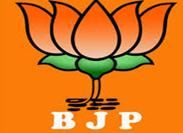 VIDEO: BJP releases its theme song on completing 2 years tenure