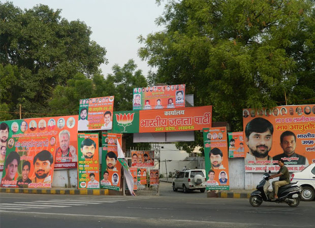 UP BJP unit to launch a new week-long programme