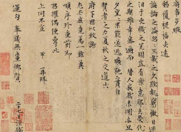 Eleventh century letter fetches new record price