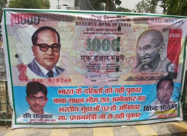 Controversial posters dot the Sangam city