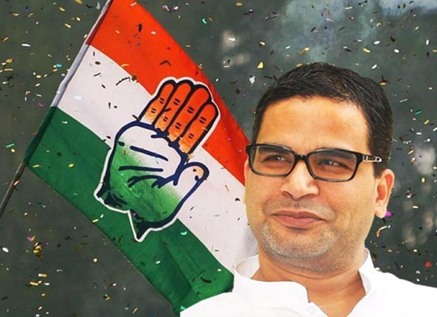 Chemistry with public will help Congress, feels Team PK