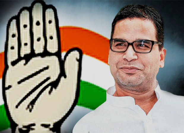 Priyanka or Rahul can be the only saviour of Congress in UP