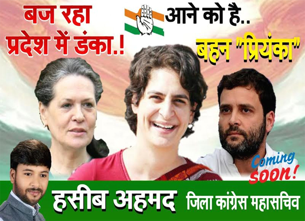 Cong suspends functionaries for putting up Priyanka's posters