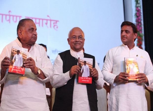 Mulayam urges youth to read books penned by socialist leaders