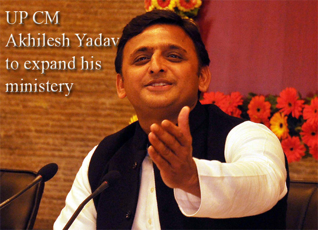 UP CM Akhilesh Yadav to expand his ministry on June 27