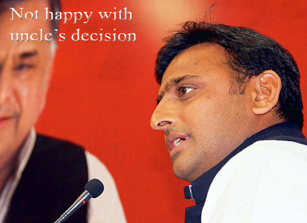 Not happy with unlce's decision on QED merger, says Akhilesh