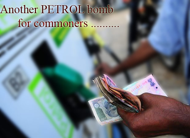 Yet another rise in petroleum product prices in India
