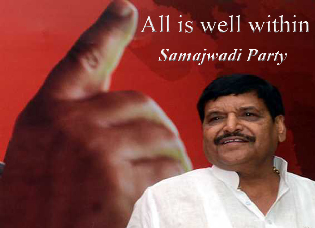 All is well within the Samajwadi Party: Shivpal Singh Yadav