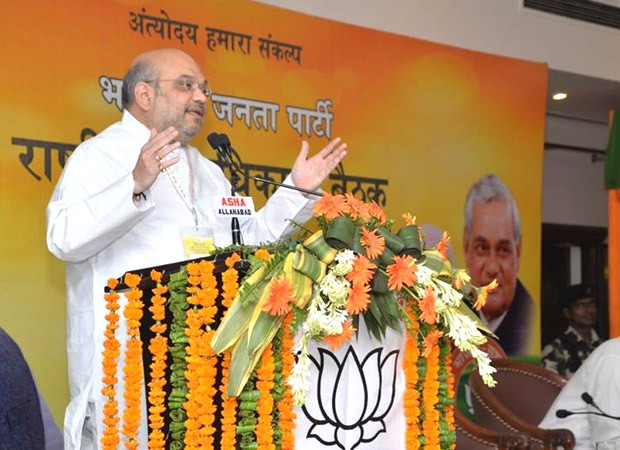 Amit Shah holds a meeting ahead of BJP national executive