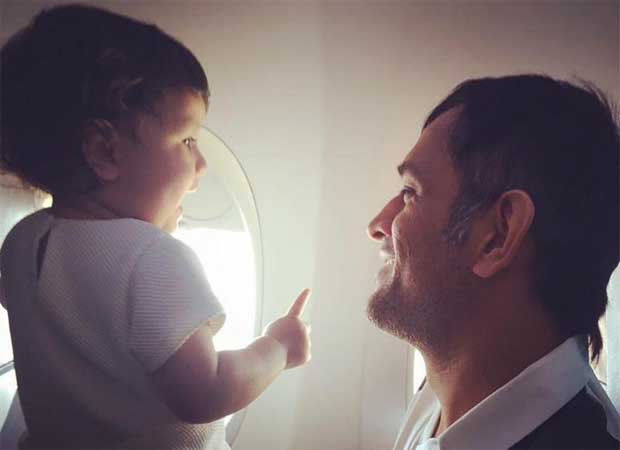 MS Dhoni to spend quality time with Ziva post Zimbabwe series