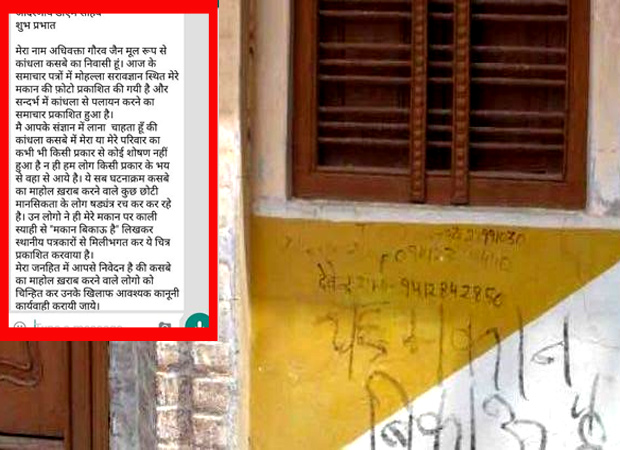 Hindu exodus: My house was never on sale, says property owner