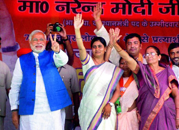 Apna Dal faction led by Anupriya's mother withdraws support
