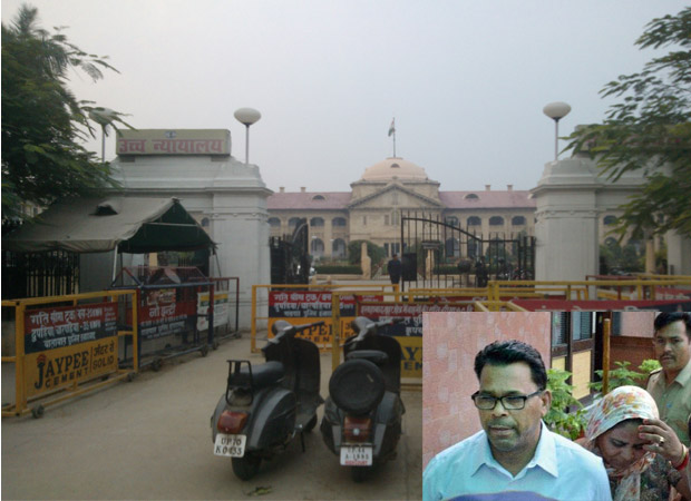 Allahabad High Court grants bail to BSP MP Narendra Kashyap