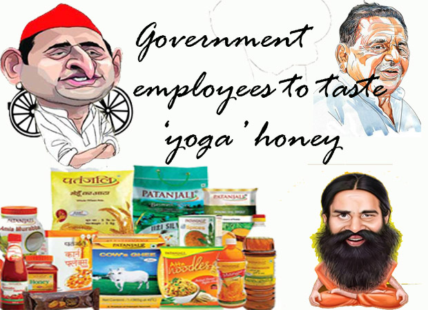 Exclusive: UP govt sweetens taste of employees by Baba honey