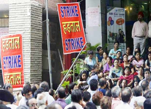 Bank employees to go on strike today to oppose reforms