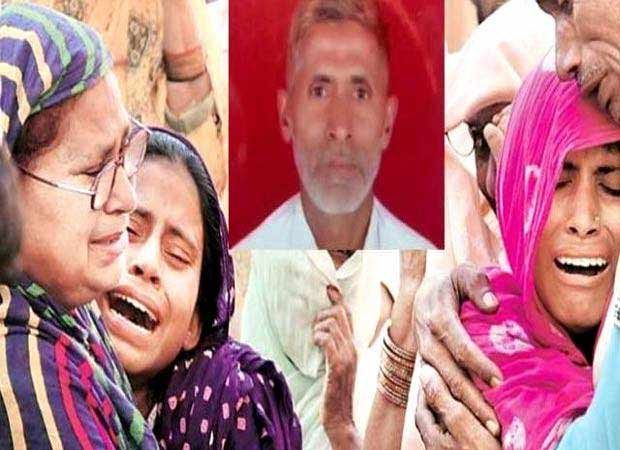 Forensic team visits Akhlaq's house, collects samples
