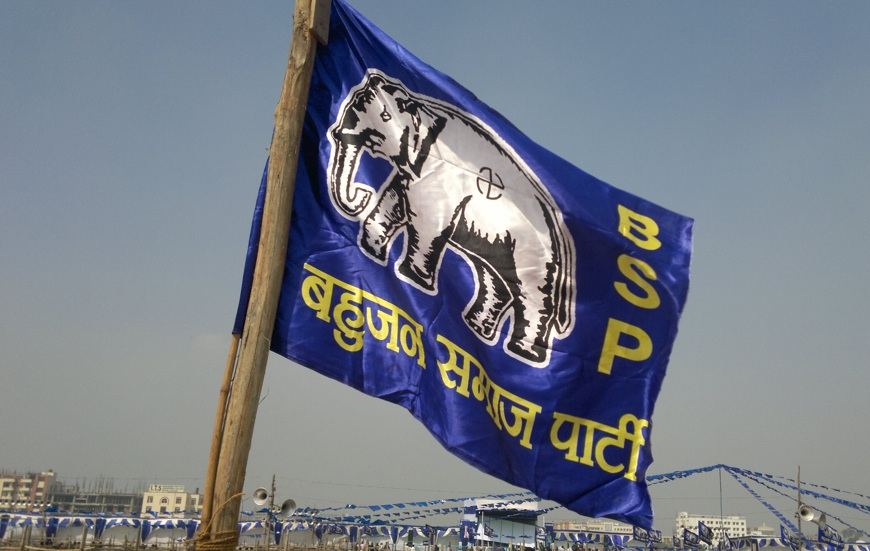 Lucknow police books BSP top brass for violating section 144