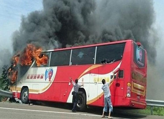 Taiwan bus rams into fence, killing all the 26 passengers
