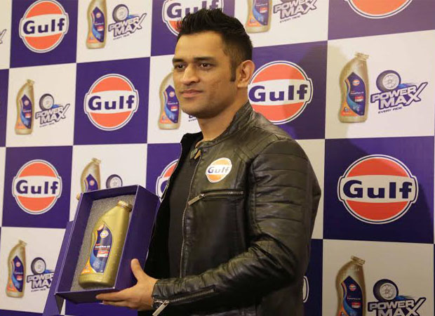 MS Dhoni visits franchise Sportsfit in Lucknow, See pics here