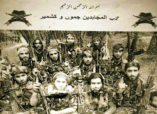 Hizbul Mujahideen issues new poster, vows to continue the dare