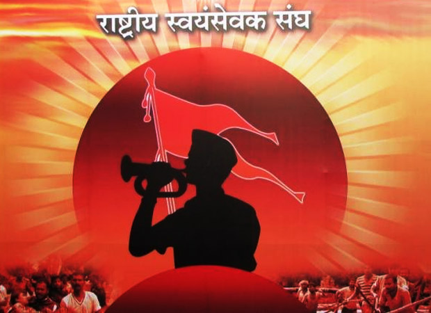RSS National Executive Meeting aims at adding youths to group