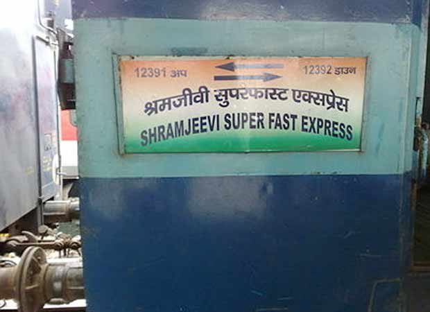Court to announce decision on Shramjivi express blast today