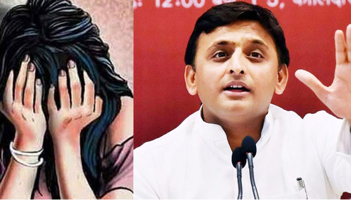 CAG report: Women are more vulnerable under SP rule in UP