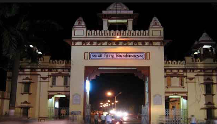 Have permissions to run courses at RGS Campus? Alld HC asks BHU