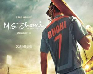 Sushant masters Helicopter shot: Trailer of M S Dhoni biopic out