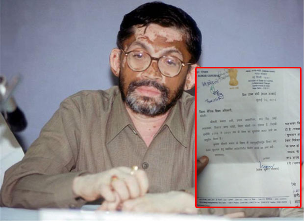 Gangwar writes for payment of salary to two terminated teachers