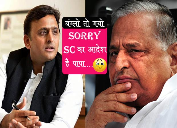 S C Order: Akhilesh may render his father homeless