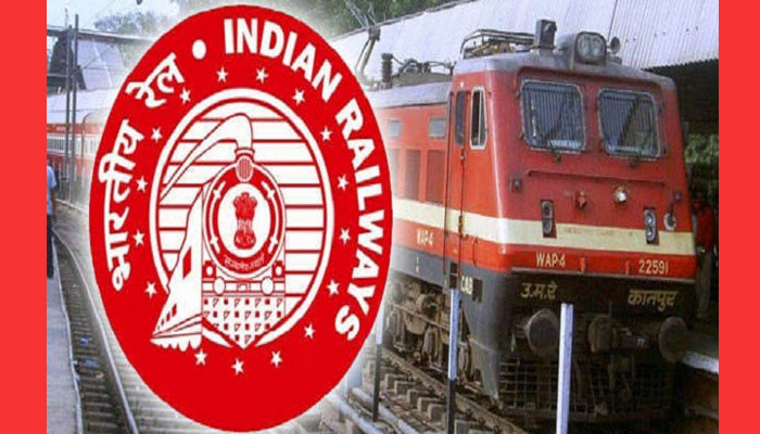 New Insurance scheme: Railway has offered a bonanza to its users