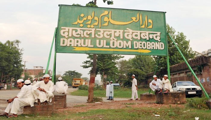 Darul Uloom too is opposed to change in the law governing triple talaq