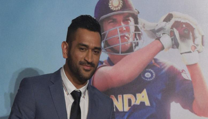 Treated like a terrorist after 2007 World Cup defeat: MS Dhoni