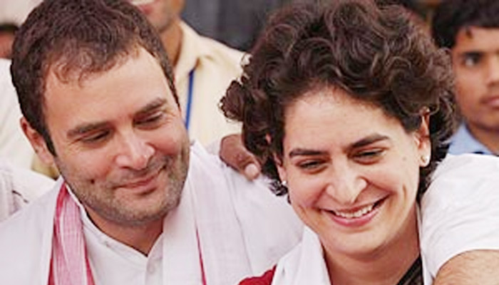 I can't trust anybody as much as my sister, says Rahul Gandhi