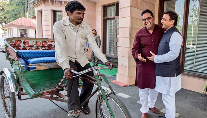 When ordinary Rickshaw reaches CM residence, it is poll time..!!!