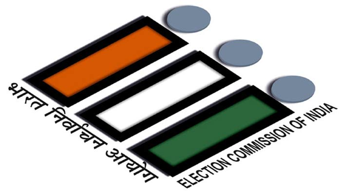 Election Commission Online electoral rolls