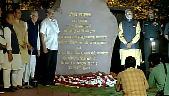 Indian Army doesnt speak, displays valour: PM Modi in Bhopal