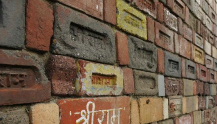 Assembly election: Ayodhya has come to the centre-stage once again