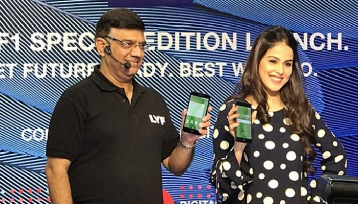 Reliance Retail unveils Lyf F1, check details and specifications