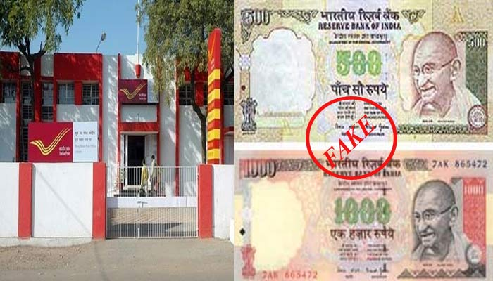 Fake currency notes are being deposited in some Post- offices