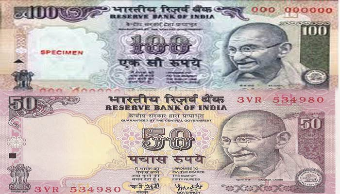 Government to introduce new Rs 50 and Rs 100 denomination notes
