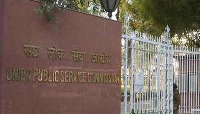 UPSC Civil Services examination: Download your admit card here