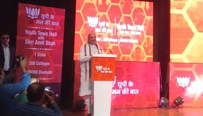 Youths of UP should support BJP for development in state: Amit Shah