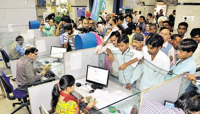 Demonetisation does not have only grey areas as is being projected